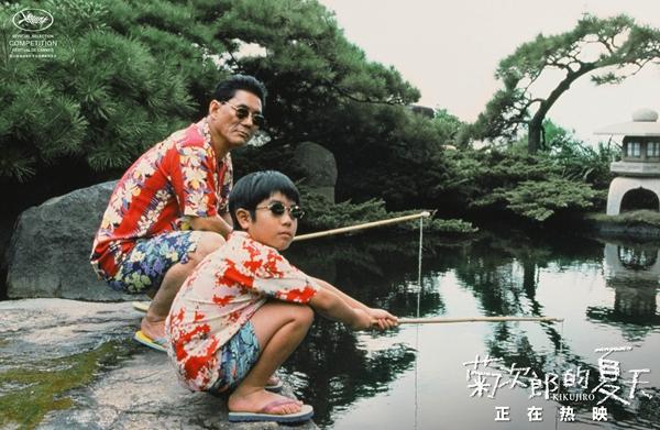 《菊次郎的夏天》今日上映曝五大看点 共赴影院告别夏天