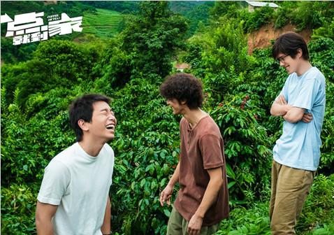 气运联盟献唱《一点就到家》 预售开启国庆档年轻人必看