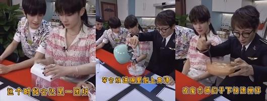 刘谦把碎纸条变成面条吃掉了 见证奇迹的时刻到了!