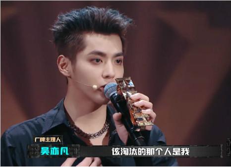 《中国新说唱2020》热度持续霸榜 朴宰范再唱想要成为RapStar吗
