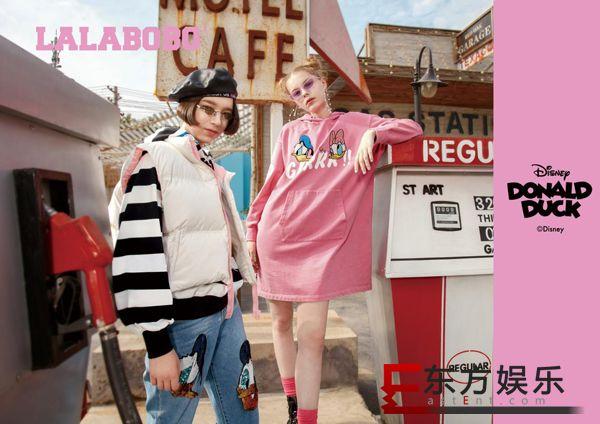 LALABOBO唐老鸭联名系列上市,和明星小姐姐一起做个无可救药的时髦乐天派吧!