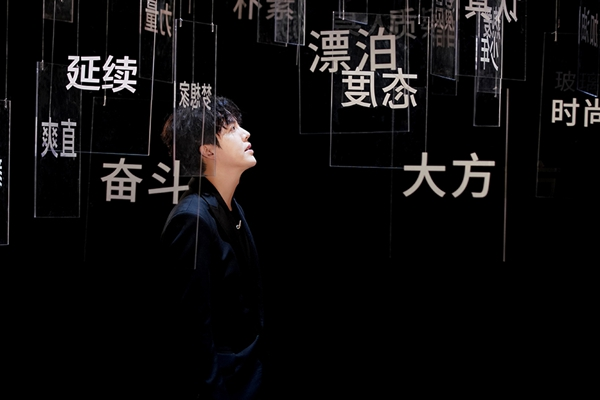 《追梦人之开合人生》追梦不止,钢琴大师李云迪演奏人生乐章