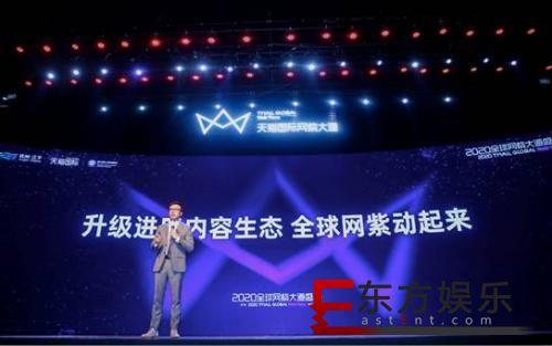 """天猫国际计划5年孵化万名""""网紫"""",加码5年2000亿美元进口"""