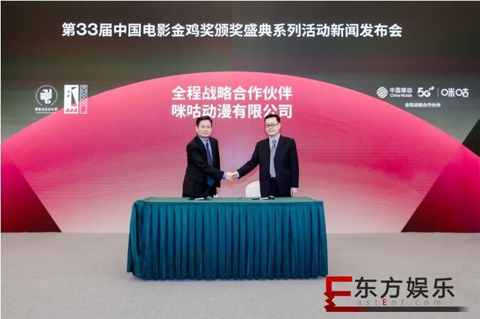 """首个""""云上金鸡节"""":中国移动咪咕5G+AR打造电影节沉浸式体验"""