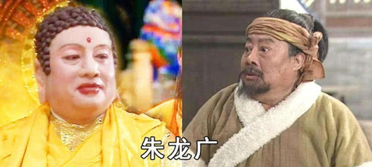 佟湘玉的爹和如来佛祖是同一演员 朱龙广个人资料起底