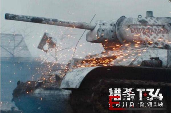 硬核坦克巨制《猎杀T34》预售开启 年末战争片收官之作必看