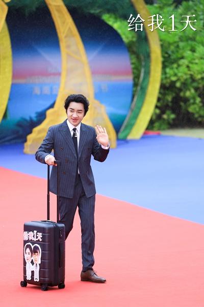 王祖蓝携电影《给我一天》出席海南岛国际电影节
