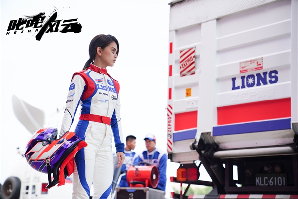 极速狂飙!热血励志赛车电影《叱咤风云》定档1月15日