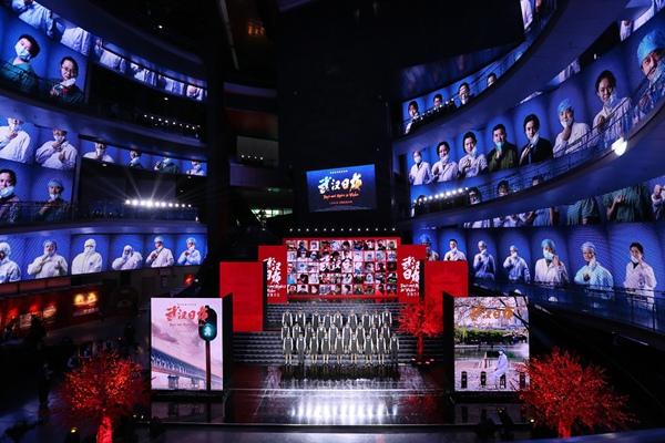 电影频道1月21日20点15分首播《武汉日夜》特别节目