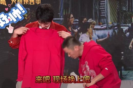 王宝强送刘昊然红内衣 叮嘱外甥大年初一一定要穿!