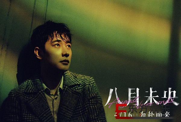 电影《八月未央》发布春日推广曲MV  钟楚曦罗晋谭松韵三人纠葛浮现