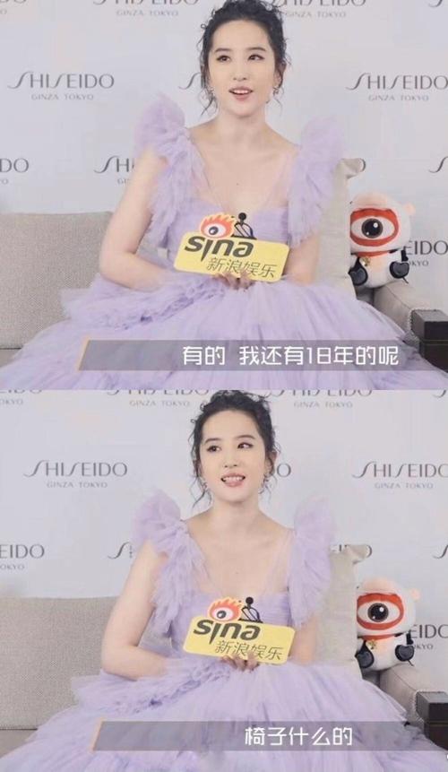 刘亦菲拍戏的椅子用了18年 谈女性美的定义