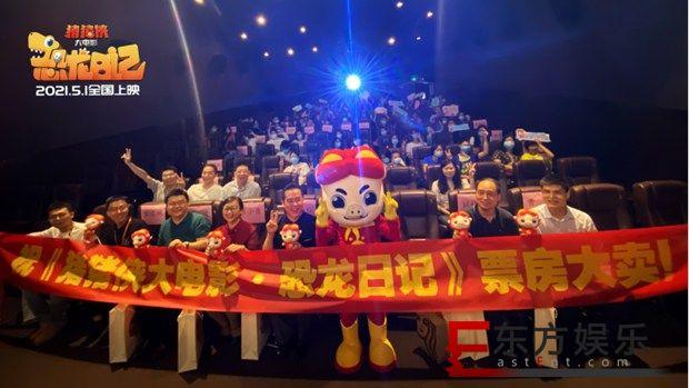 五一就看猪猪侠!时隔两年回归大荧幕,广州动画电影精品圈粉无数