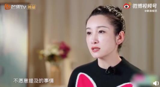 秦海璐王新军取消婚礼的原因曝光 秦海璐不想再提那是老公心里最大的创伤