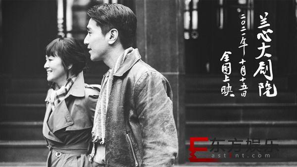 《兰心大剧院》曝娄烨导演特辑 巩俐素颜出镜还原演员本色